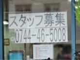 Lamie Kansai 桜井店