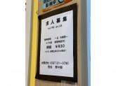 any FAM リーフウォーク稲沢店