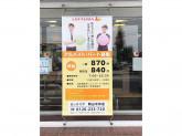 ロッテリア 岡山平井店