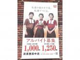 すき家 清洲西田中店