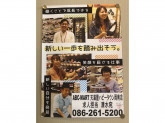 ABCマート 天満屋ハピータウン岡南店