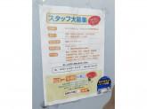 クイックカラーQ アクロスプラザ東神奈川店