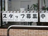 セブン‐イレブン 天理成願寺町店