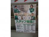 セブン-イレブン 平塚駅北口店