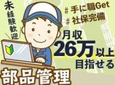 株式会社アディコム(72)