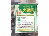 ライフ 新北島店