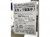 セブン-イレブン 土山中学校前店