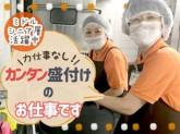 藏ウェルフェアサービス(奈良)03