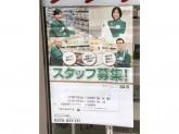 セブン-イレブン 久我山2丁目店