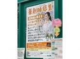 エバグリーン狭山店