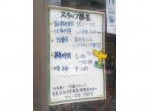 セブン-イレブン 京急ST北久里浜店