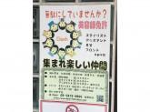 美容室 AN'TIA(アンティア) 昭島店