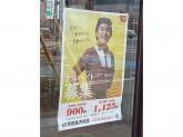 すき家 55号徳島沖浜店
