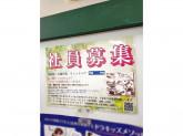 ウインリペア 花小金井店
