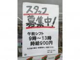 セブン-イレブン 瀬戸内長船店
