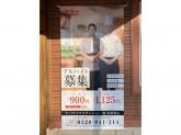 ヴィクトリアステーション 旭川神楽店