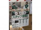 セブン-イレブン 横浜クロスゲート店