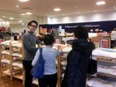 西川寝具 SLEEPSQUARE 笹塚店