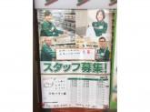 セブン-イレブン 倉敷中帯江店