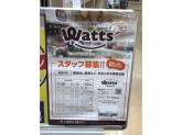 ワッツウィズ西大寺駅前店