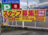 美容室MOKA(モカ) 中吉野店