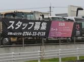 岡田自動車販売株式会社