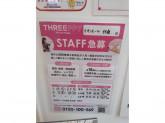 THREEPPY 300 and Happy イオンモール扶桑店