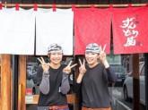 ラー麺ずんどう屋 堺八下町店[34]