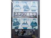 焼肉天山閣 中吉野店