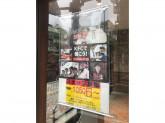 ケンタッキーフライドチキン 蒲田東口店