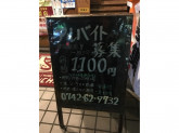 やきとり大吉 奈良1号店