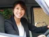 JCSロジスコ株式会社/杉並エリア/池ノ上駅