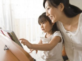 シアー株式会社オンピーノピアノ教室 日比谷駅エリア