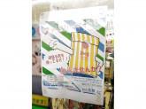 ファミリーマート 大津におの浜店
