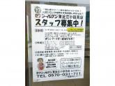 セブン-イレブン 東近江小田苅店