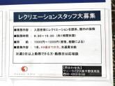 サニーライフ 大阪平野