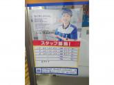 ミニストップ  前橋大友町店