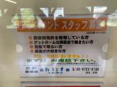 ehl:fa(イルファ) 長吉店