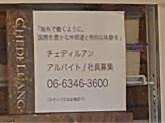 KOH SAMUI BY CHEDI LUANG(コサムイバイチェディルアン)
