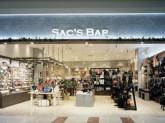 SAC'S BAR 昭島店(株式会社サックスバーホールディングス)