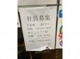 串カツ 七福神 扇町駅前店