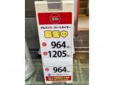 ガスト 天神橋筋六丁目店