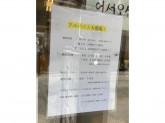 道楽うどん 3号店(南方駅前店)