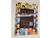 ドトールコーヒーショップ JR新大阪店