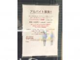 裏なんば 焼肉 富士晃(ウラナンバ ヤキニク フジアキ)