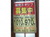 都そば 新梅田店