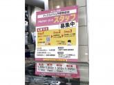 オリジン弁当 マックスバリュ平野駅前店
