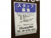 illusie300 なんばウォーク店