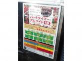 SUPER MARKET KOHYO KOHYO鷺洲店
