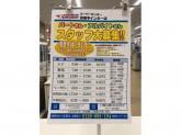 スーパーセンターオークワ 田原本インター店